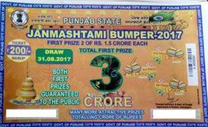 Janmashtami bumper lottery