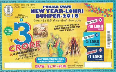 Punjab state Lohri bumper Lottery