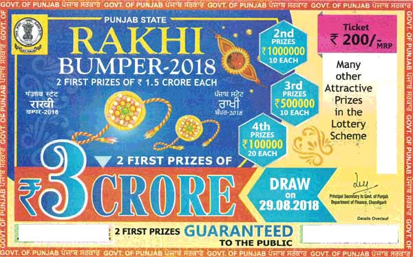 order online punjab lottery
