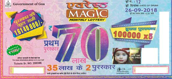 Goa state everest magic monthly lottery