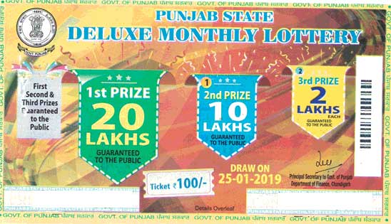 Punjab State Baisakhi Bumper 2019 Result: Buy Punjab State Lottery Deluxe Monthly Lottery Online