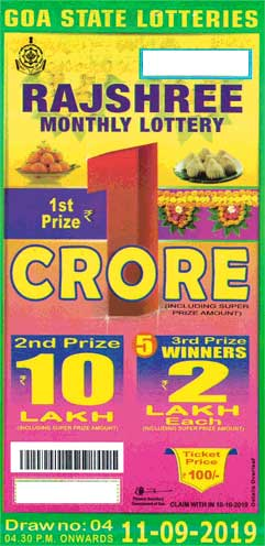 Goa state lottery Buy Rajshree Monthly lottery | Goa Royal