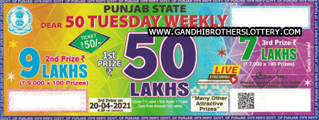 Punjab State dear weekly lottery